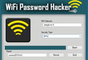 download wireless hack v2 1 activation key txt